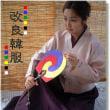 転載: 創価朝鮮人学会について