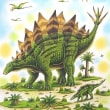 ステゴサウルス