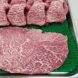 宮崎牛A-5芯玉肉すき焼き用