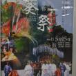 ポスター0095 葵祭