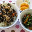 ひのじきと高野豆腐の丼ぶり