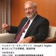 何か変ですよ 70: 日本の問題、世界の問題 6: バブル崩壊の果てに待ち受けるもの