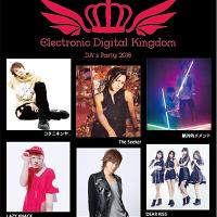 E.D.K ~DA's Party 2018~ 3.18 Cherry Blossom Party 電子桜祭り