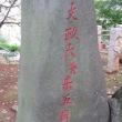 """""""社会奉仕の日""""に"""