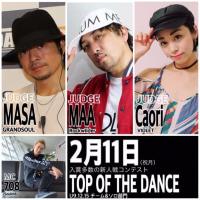 2.11開催 TOP OF THE DANCE【U15ソロ・チーム部門総評】