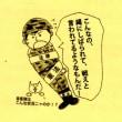 【憲法】スッキリ9条(第七話)安倍提案と自衛隊明記について