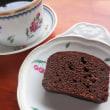 チョコレートケーキ、ちょっと改良?。