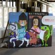 散策!平泉(1)平泉郵便局で中尊寺金色堂覆屋が描かれた風景印をもらう