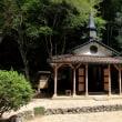 津和野へ小旅行