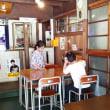 茨城県笠間稲荷 けずりいちご ホイップはひとくちで???