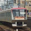 2017年8月20日  東急大井町線 旗の台 6601F