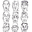 似顔絵クイズ37