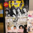 【私のポストパンク禁断症状#5】映画『ザ・スリッツ:ヒア・トゥ・ビー・ハード』〜時代に切れ目を入れる系女子の自分自身宣言。