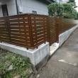 地震による悲劇を繰り返さない為にも・・・。塀ブロックの耐震対策。 静岡市葵区