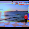 10/24 森田さんの  こんな夕焼けこっちにはなかった