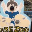 とべ動物園へ