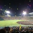 阪神甲子園球場へ