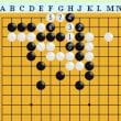 囲碁死活384官子譜