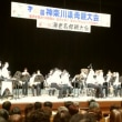 第62回神奈川県母親大会     IN    海老名