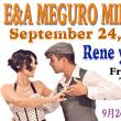 E&A MEGURO MILONGA SP!  9月24日(日曜日)レネ&ジュンコ