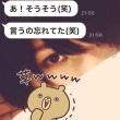 ☆ティケッツッ!!☆