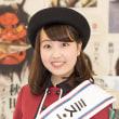 「ミス・フレッシュ秋田」農林水産祭「実りのフェスティバル」