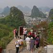 桂林の旅 畳彩山登頂 5