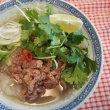 ベトナム牛肉フォー