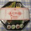 さあ 寿司御膳を食べてワールドカップを見よう~