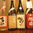 4月20日(金)「新酒と鳥山さんの春野菜を食べる会」