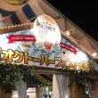 福岡オクトーバーフェストが始まりました。