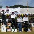 7月22日 郡上杯争奪長良川鮎釣り大会2018!
