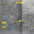 地図クびわ検【1653】号