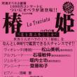 1000円コンサートのお知らせ