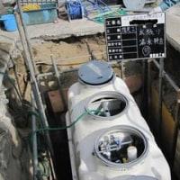 洋風大便器(浄化槽工事) 由利本荘市 S様邸