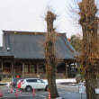 Gifu / Gujo Hachiman Trip ( 郡上八幡旅行)