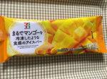 セブン まるでマンゴーを冷凍したような食感のアイスバー
