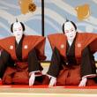 壽初春大歌舞伎  夜の部 『角力場』『口上』『勧進帳』『相生獅子』『三人形』