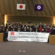 豊島区議会第四回定例会が終了