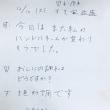 【美術部】階級~171212