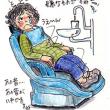 歯医者さんに行きました嫌だけどしようがない(イラスト)