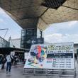 第45回 東京モーターサイクルショー