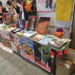 阪急梅田駅で「箕面PR-DAY」が開催されました!