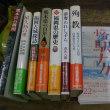 「14日・古本屋」北九州市八幡西区黒崎の古本屋・藤井書店