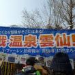 J1リーグ2018 湘南ベルマーレ V・ファーレン長崎戦【ホーム開幕戦】