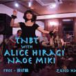 9/24(日)TNBT+直江実樹+柊アリス@象の鼻パーク