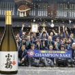 インターナショナル・ワイン・チャレンジ(IWC)日本酒部門2018の受賞発表!らしい