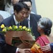 安倍総理のインド訪問から見る日本とインドの真実