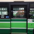 木枠TV/1300登場