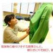 1月17日に、浅草講座/二講座開催!